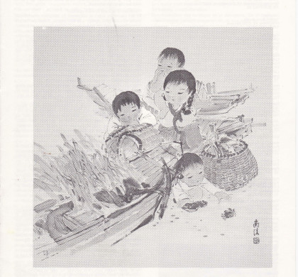 Adoption og Samfund, årgang 3, nr. 5 (1979)