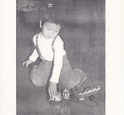 Adoption og Samfund, årgang 4, nr. 2 (1980)